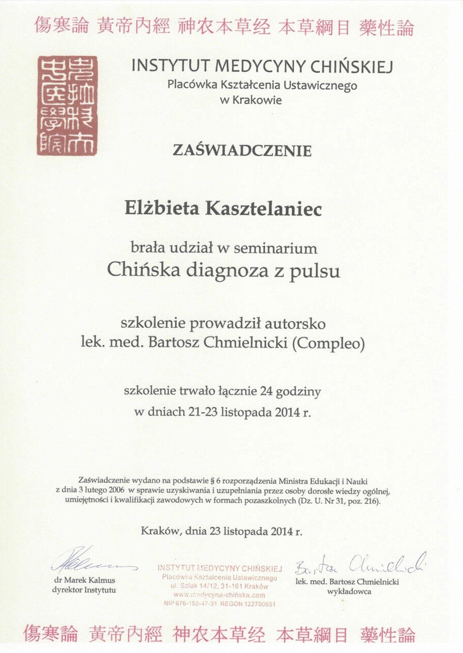 diagnoza-z-pulsu